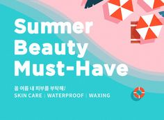 WIZWID:위즈위드 - 글로벌 쇼핑 네트워크 Event Banner, Web Banner, Email Design, Text Design, Summer Banner, Summer Events, Social Media Design, Screenprinting, Popup
