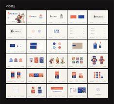 餐饮品牌×许大优的炸鸡铺|Graphic Design|Brand|万有引力品牌设计 - Original作品 - ZCOOL Brand Guidlines, Desktop Screenshot