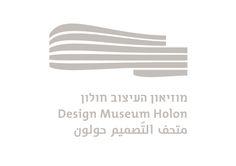 Design Museum Holon « TDC TOKYO JPN