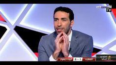 أبو تريكة : هدف المغرب في مرمى كوتيفوار [رشيد عيلوي] أفضل هدف في بطولة ك...