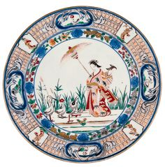 Burke Collection | Plate with Pronk design of courtesan and attendant with umbrella