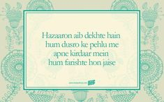 10 Beautiful Shayaris That Perfectly Sum Up The Essence Of Life Urdu Shayari Ghalib, Galib Shayari, Mirza Ghalib Shayari, Urdu Poetry Ghalib, Poetry Hindi, Iqbal Poetry, Hindi Words, Iqbal Shayari, Punjabi Poetry