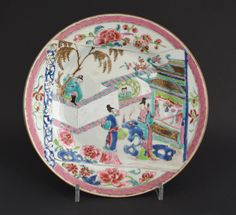 24374_polyz · ChineseDecorative PlatesPorcelain & 19th Century Chinese Famille Rose Medallion Plate | DECORATIVE ...