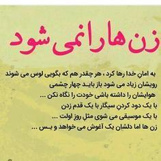 Pin By Anis Yari On رز Math Arabic Calligraphy Calligraphy