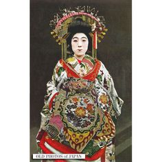 OLD PHOTOS of JAPAN: 島原太夫 1920年代の京都