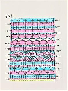 Crochet Socks Pattern, Crochet Mandala Pattern, Crochet Square Patterns, Crotchet Patterns, Crochet Blocks, Crochet Diagram, Crochet Stitches Patterns, Crochet Chart, Stitch Patterns