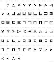 Resultado de imagem para masonic symbols
