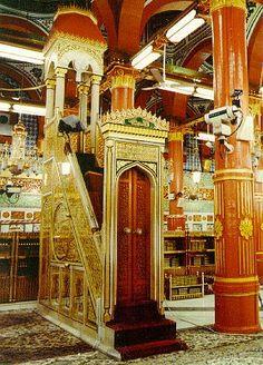 La Mezquita del Profeta, Medina.
