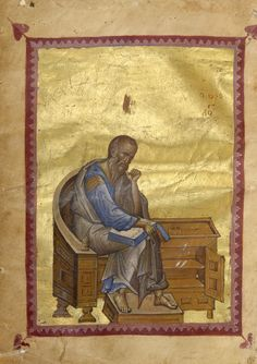 Άγιος Ιωάννης ο Θεολόγος / Saint John the Theologian Orthodox Icons, Illuminated Manuscript, New Art, Saints, Books, Painting, Image, Byzantine Icons, Libros
