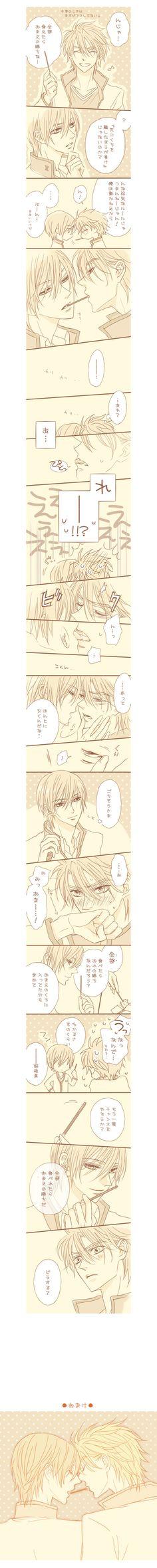 Pokey game ...  betrayal knows my name, hotsuma renjou, shūsei usui, uraboku, uragiri