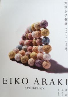 EIKO ARAKI  exhibition 2015 photo  by Tadayuki Minamoto
