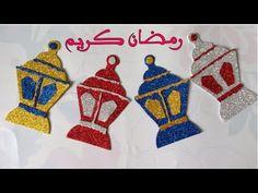 فانوس بالفوم بأبسط وأسرع طريقه زينه رمضان بشكل بسيط Youtube Christmas Ornaments Holiday Decor Novelty Christmas