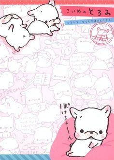 Toromi French Bulldog dog Note Pad San-X 3
