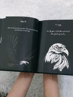 Arabic English Quotes, Funny Arabic Quotes, Muslim Quotes, Daily Quotes, True Quotes, Words Quotes, Black Books Quotes, Book Quotes, Islamic Quotes Wallpaper