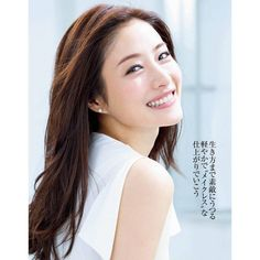 可愛すぎる…♡  #石原さとみ #ishiharasatomi