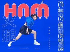 Design by 顏伯駿