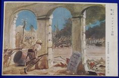 "1940's Japanese Pacific War Art Postcard ""Battle Front of Burma , Attack on Mandalay"" paint work by Tamura Konosuke dispatched by Army / vintage antique old military war art card - Japan War Art"