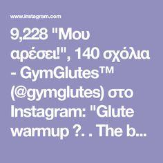 """9,228 """"Μου αρέσει!"""", 140 σχόλια - GymGlutes™ (@gymglutes) στο Instagram: """"Glute warmup 🍑. . The best way to feel your glutes during your leg workouts is to properly activate…"""""""