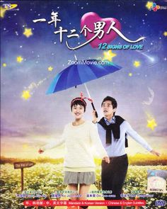 12 Signs of Love: 29-year old magazine reporter Mi-Roo believes in Astronomy and it's 12 zodiacs. She creates a magazine column on her dating experiences with 12 different guys with 12 different signs in 1 year. Hilarious yet serious events happen throughout this drama. (Available on Netflix)