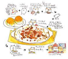 Japan Graphic Design, Sea Glass Crafts, Japan Art, Art Drawings, Graffiti, Kawaii, Bear, Illustrations, Comics
