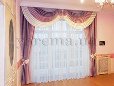 Cortinas hermosas y elegantes para la sala de estar, costura, diseño, foto