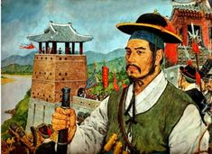 Early Modern Period, Korean Art, Historical Pictures, Empire, Places To Visit, History, Illustration, Painting, Weapons Guns