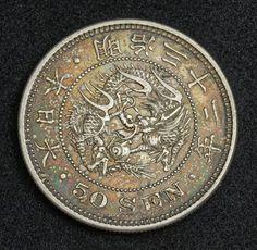 Japanese coins - 50 Sen Silver Coin