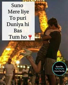 Quotes By Author True Love Qoutes, Love Husband Quotes, Love Quotes In Hindi, Qoutes About Love, Cute Couple Quotes, Cute Quotes, Words Quotes, Sad Quotes, Love Romantic Poetry