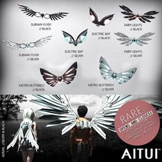 Aitui | Mechanical Wings Gacha 2 Coming to The Arcade - Sept 1st Join the facebook event here to be notified when it opens: https://www.facebook.com/events/881345558601225/