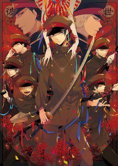 スタジオYOU様主催の獄都事変オンリーイベント【獄卒奇譚 四】の告知イラストを描かせて頂きました。  イベント名:獄都事変オンリーイベント       『獄卒奇譚 四』 開催日:2016年9月 Maker Game, Rpg Maker, Japanese Horror, Alice, Rpg Horror Games, Underworld, Manga Anime, Indie, Fan Art