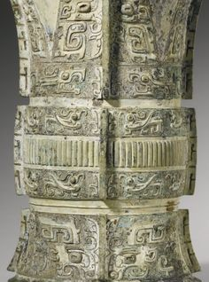 The cylindrical zun vessel shape was popular during the Late Shang and early Western Zhou period and there are many surviving examples. This present example is exceptional in its design. There is only one similar example of almost identical design and decoration, but with a different inscription, now in the collection of the Cleveland Museum of Art, illustrated in Max Loehr, Ritual Vessels of Bronze Age China, New York, 1968, pp. 110-111, no. 47 (fig. 4). It is possible that these two…