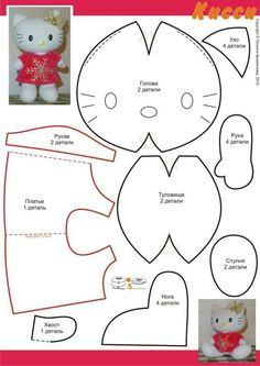 Hello Kitty- link is broken, but you could use the graphic to print out the pattern. Nice for applique maybe? Chat Hello Kitty, Kitty Kitty, Sewing Crafts, Sewing Projects, Fabric Toys, Plush Pattern, Sewing Dolls, Soft Dolls, Felt Toys