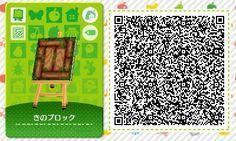 Wooden blocks - hhd qr code
