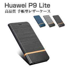 Huawei P9 Lite ケース 手帳 レザー キャンパス柄 レザーケース シンプルでおしゃれなケース ファーウェイ P9LITE-ZZ-E96-T60606 - IT問屋直営本店