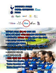 아시아최대 스포츠토토 사이트 fun88-zz.com 한국 런칭기념 각종 이벤트를 진행중에 있습니다. 꼭 확인하세요 브라질 월드컵 최대 배당!!!