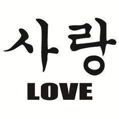 """""""Love"""" in Korean Writing"""