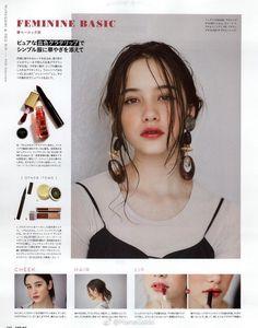 natural Mu in 2019 Makeup Makeup looks Japanes Asian Makeup Looks, Korean Eye Makeup, Makeup Inspiration, Makeup Inspo, Makeup Tips, Makeup Products, Makeup Tutorials, Beauty Products, Bridal Hair And Makeup