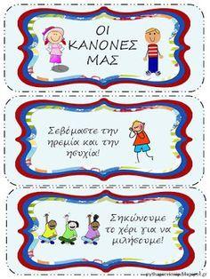 Πυθαγόρειο Νηπιαγωγείο: Κανόνες της τάξης μας Preschool Education, Preschool Classroom, Elementary Education, Kindergarten, Classroom Routines, Classroom Rules, First Day School, Back To School, School Stuff