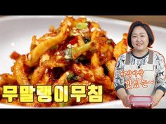 Korean Food, Chicken Wings, Food And Drink, Cooking Recipes, Meat, Food, Korean Cuisine, Chef Recipes