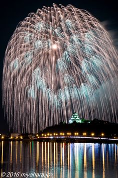 Feuerwerk 2 Shakutama Dusche A Generic Cialis sample pack. Beautiful World, Beautiful Images, Monuments, Fireworks Pictures, Cool Pictures, Cool Photos, Fireworks Photography, Cute Disney Drawings, Fire Works