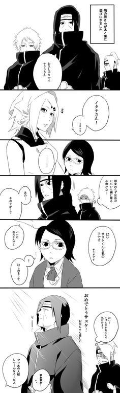 itachi is proud the clan legacy is continuing and sasuke was able to find someone to start a family with