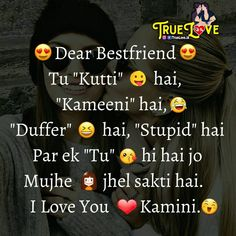 😊friends forever 🤝🤝 - truetove of truelove . ia dear bestfriend tu kutti e Best Friends Forever Quotes, Friend Love Quotes, Besties Quotes, Crazy Girl Quotes, Cute Love Quotes, True Quotes, Intj, Friendship Quotes In Hindi, Funny Friendship