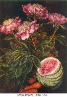 Катерина Білокур. Кавун, морква, квіти