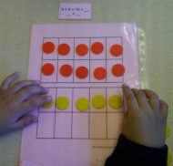 Addition & Subtraction with arrays