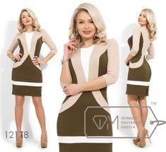 e04434348da Повседневное платье приталеного кроя отрезное по талии с контрастными  ставками и рукавами 3 4 12178