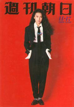 japan Tokyo Street Fashion, Japan Fashion, 80s Fashion, Korean Fashion, Vintage Fashion, India Fashion, Fashion Ideas, Womens Fashion, Grunge Style