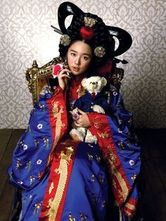 Yoon Eun Hye, my first favorite Korean actress in my first favorite Korean drama -- Princess Hours. Princess Hours, My Princess, Korean Hanbok, Korean Dress, Korean Wave, Korean Star, Korean Traditional, Traditional Outfits, Korean Actresses