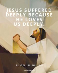 He Loves Us Deeply
