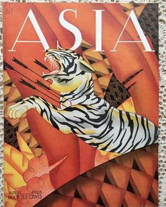 US $25.00 Very Good in Books, Magazine Back Issues