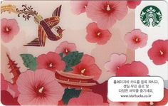 Rose of Sharon Starbucks Card - 2013 Korea Exclusive